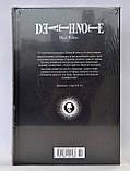 "Манга ""Death Note. Black Edition. Книга 5"", фото 2"