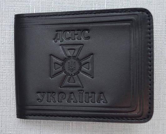"""Шкіряна обкладинка посвідчення на """"ДСНС"""" (пожежники), фото 2"""