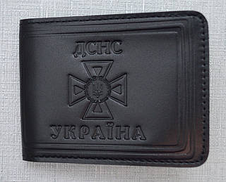 """Обложка кожаная на удостоверение """"ДСНС"""" (пожарники)"""