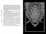 Ранобе Death Note. Другая тетрадь. Дело о серийных убийствах B.B. в Лос-Анджелесе, фото 4