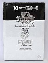 Ранобе Death Note. Інша зошит. Справа про серійних вбивствах B. B. в Лос-Анджелесі