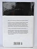 Ранобе Death Note. Другая тетрадь. Дело о серийных убийствах B.B. в Лос-Анджелесе, фото 2