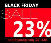 Черная пятница 27.11.15 на soapBYsoap