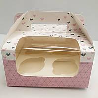 """Коробка для кексов на 4 шт фигурная с окном """"Сердечки"""""""