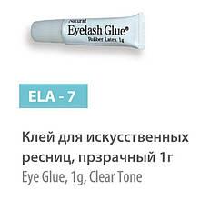 Клей для ресниц SPL, прозрачный 1гр. ELA-7