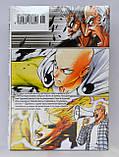 """Манга """"One-Punch Man. Книга 9"""", фото 2"""