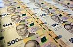 Фінансові виплати домогосподарствам, у яких встановлене електроопалення