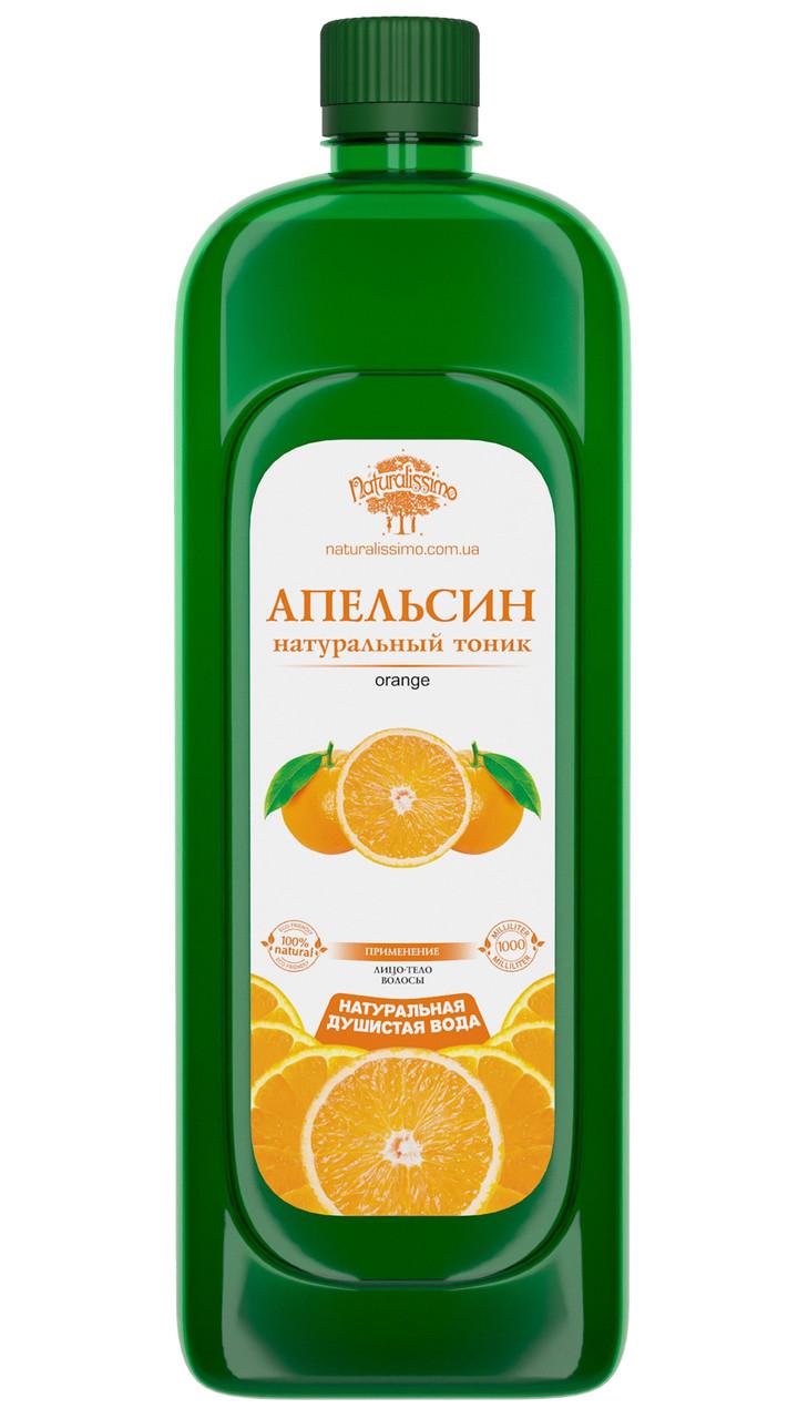 Гідролат апельсина, 1000 мл