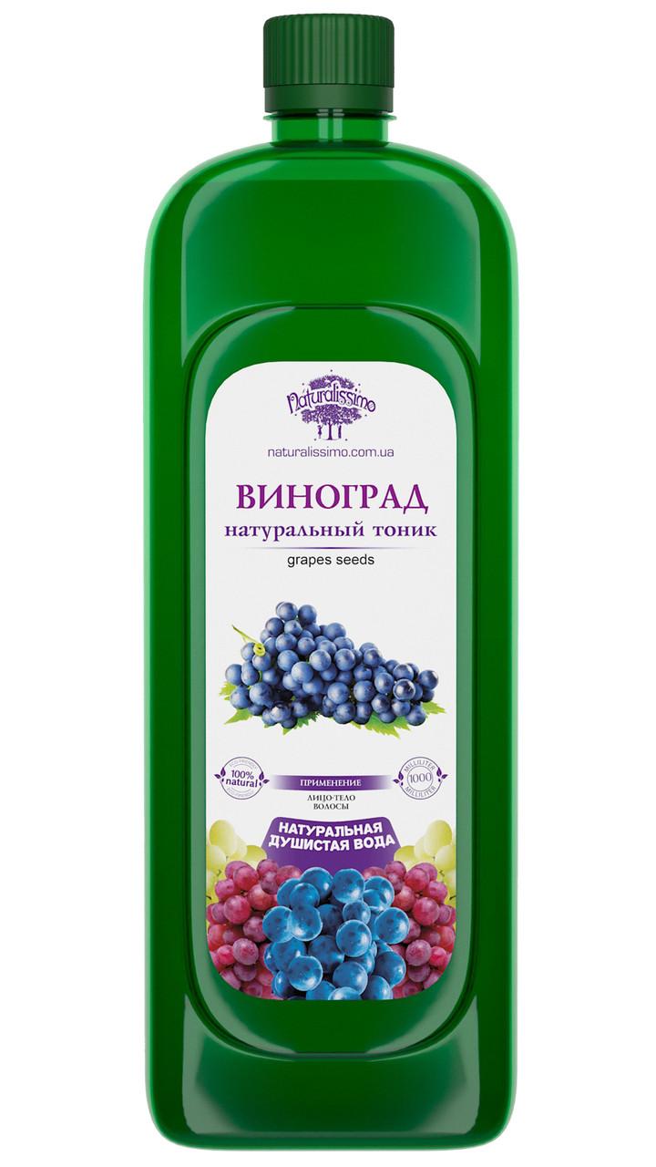 Гидролат винограда, 1000 мл