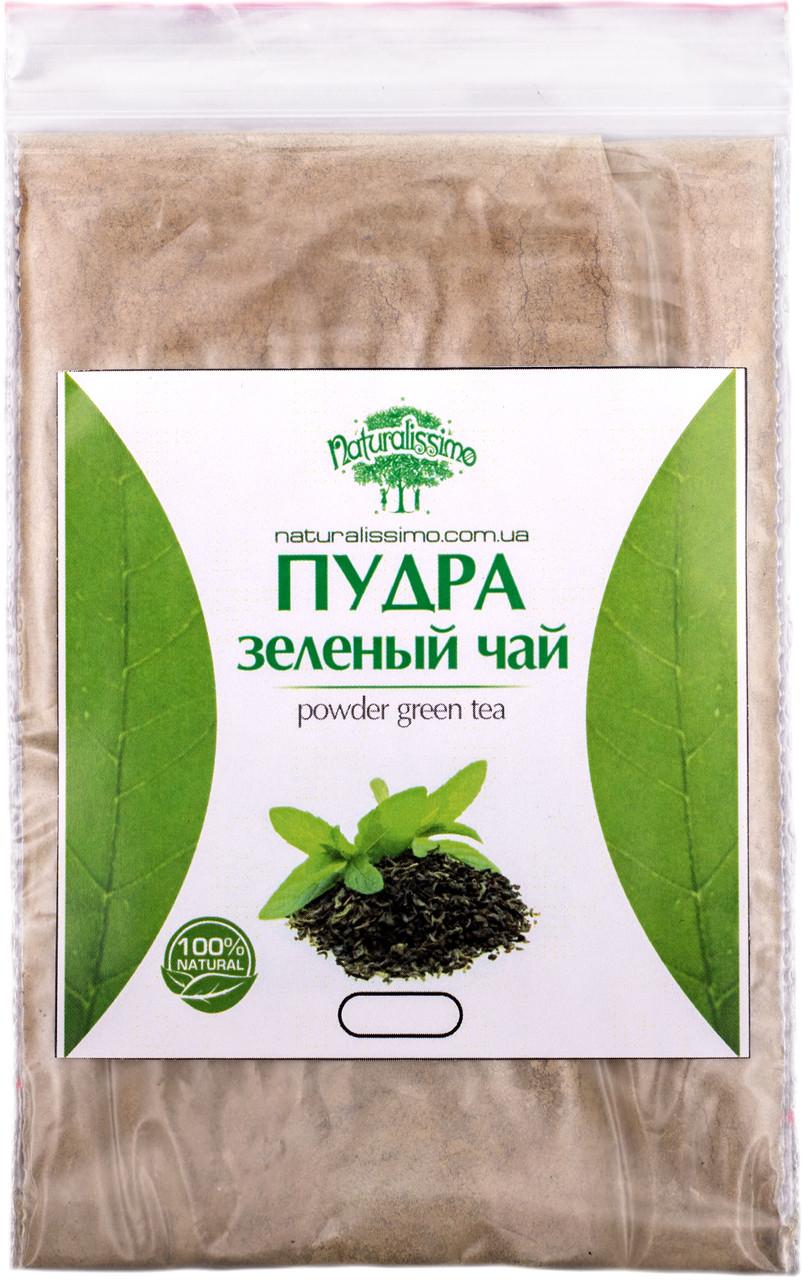 Пудра зеленого чаю