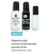 Жидкость для снятия искусственных ресниц SPL ELA-4