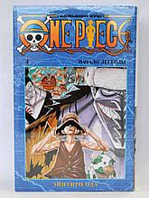 """Манга """"One Piece. Великий куш. Книга 4. Початок легенди"""""""