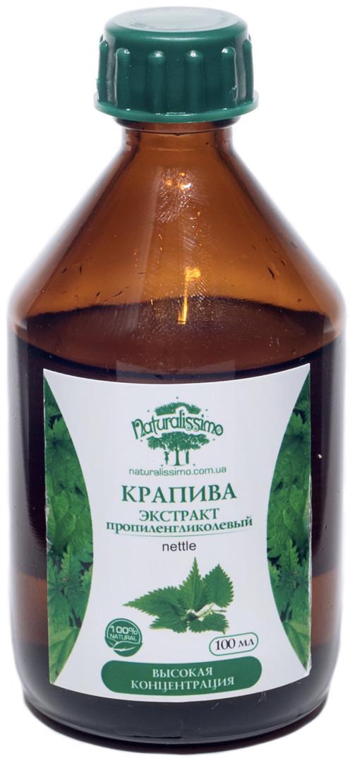 Пропиленгликолевый екстракт кропиви, 100мл