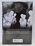 """Манга """"Атака на титанов. Книга 15"""", фото 2"""