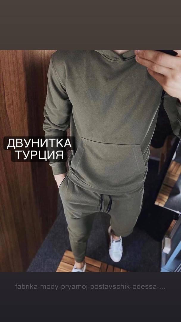 Чоловічий спортивний костюм «База двунить»ТУРЕЧЧИНА Розмір 48-50; 50-52 р 4961