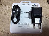 Зарядное для Samsung Fast Charging Type-C Galaxy s9 s9+ s8 s8+ Note 8 9 a8 черная