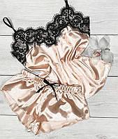 Золотистая пижама. Женская домашняя одежда из атласа.