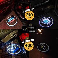 Логотип подсветка двери Lazer door logo light