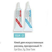 Клей для ресниц SPL, прозрачный 7гр. ELA-2