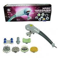 Ручной вибрационный массажер для всего тела Maxtop MP-2239 magic massager 8 в 1, 98310