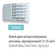 Клей для ресниц SPL, 5шт. 1гр. 95090