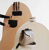 Набір для рюкзака екокожа Шоколад МАКСІ (10 позицій-Шоколад) фурнітура срібло, фото 3