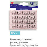 Пучки ресниц SPL, длинные 56 шт. EE-3