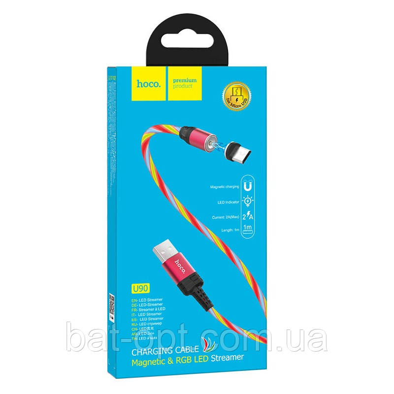 Кабель USB-Micro Hoco U90 Ingenious Streamer 2A/1м красный
