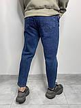 МОМ мужские синие, фото 4