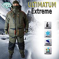 Костюм зимовий Extreme -30°C Олива
