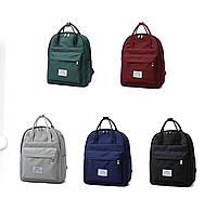 Молодежный женский рюкзак-сумка