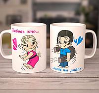 Парні чашки на день закоханих Лав З