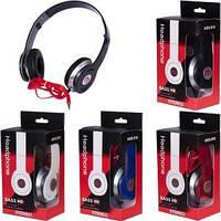 Навушники накладні HD Stereo провідні Х4-83 / AKS-910