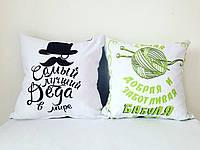 Набір подушок Дідуся і Бабусі
