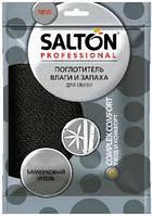 Поглотитель Salton влаги и запаха для обуви