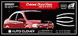 Вітровики, дефлектори вікон Chevrolet Aveo 3 Хромовані 2005-, фото 2