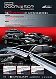 Вітровики, дефлектори вікон Chevrolet Aveo 3 Хромовані 2005-, фото 5
