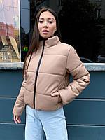 Зимняя куртка №5 (4 цвета), фото 1