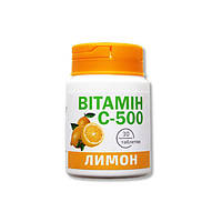 Вітамін С-500 зі смаком лимон таблетки 0,5 г №30