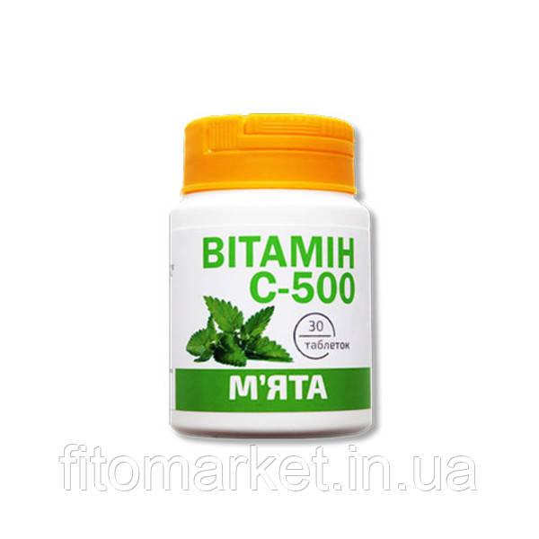 Вітамін С-500 зі смаком м'яти таблетки 0,5 г №30