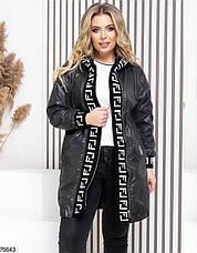 Куртка жіноча легка подовжена з капюшоном розміри: 48-58, фото 3