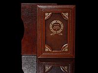 Книга кожаная История нотариата