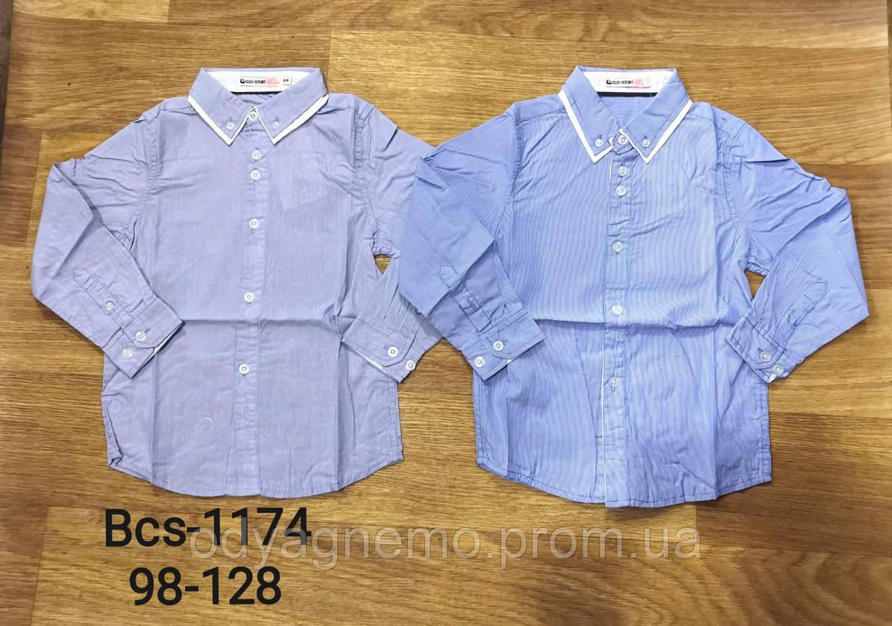 Рубашка для мальчиков Glo-Story, 98-128 рр. Артикул: BCS1174