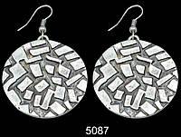 Серьги 5087