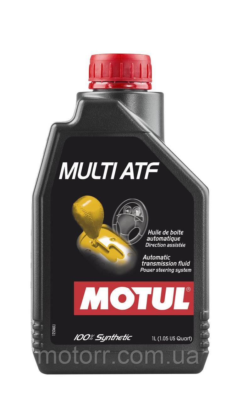 Трансмісійна 100% синтетична рідина Motul MULTI ATF (1L)
