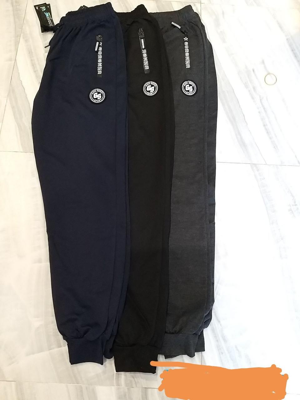 Штаны мужские спортивные размер норма M-3XL с манжетой (от 5 шт)