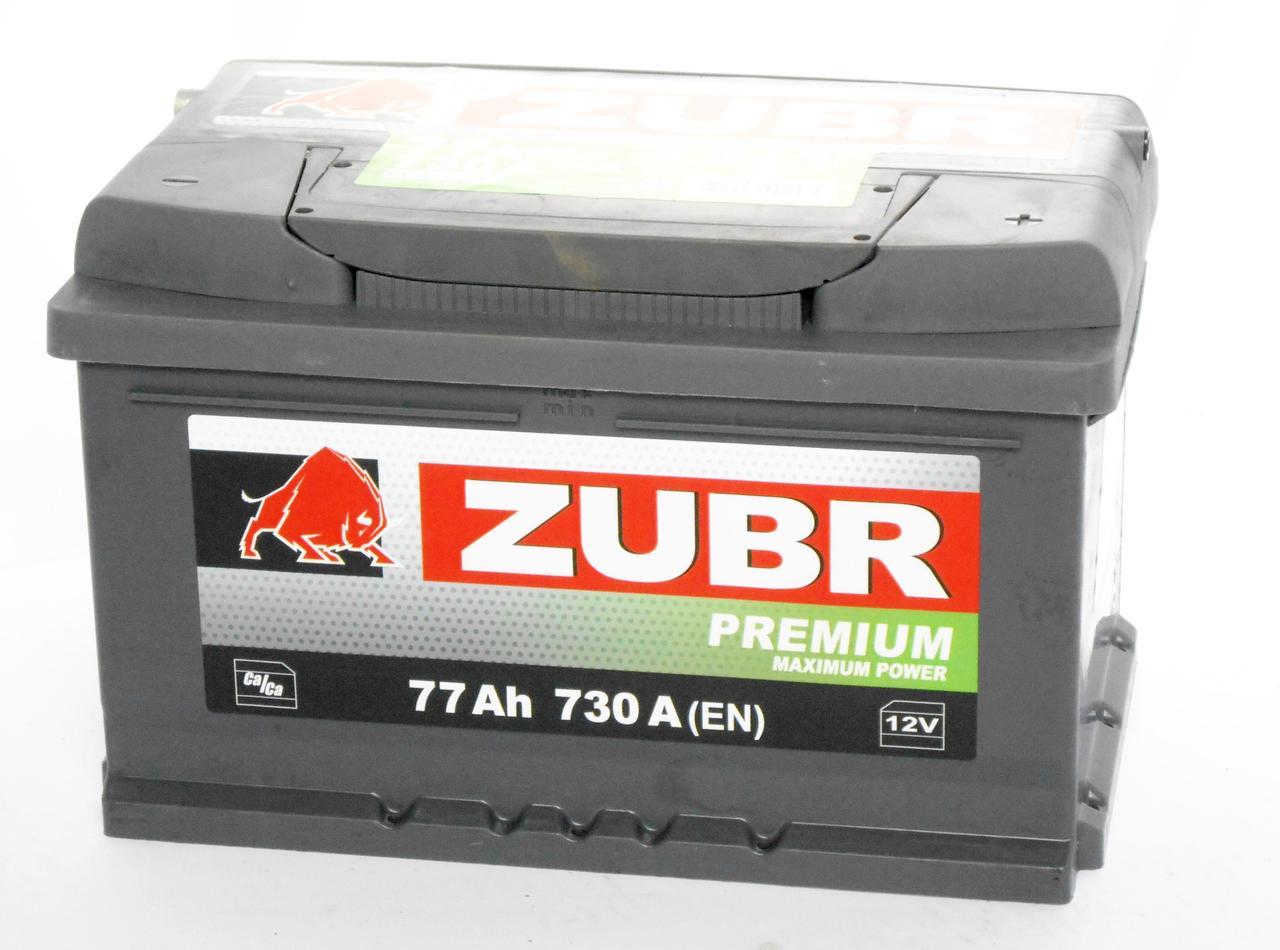 Аккумулятор автомобильный ZUBR Premium  6СТ-77Ач R+ 730A Белорусь