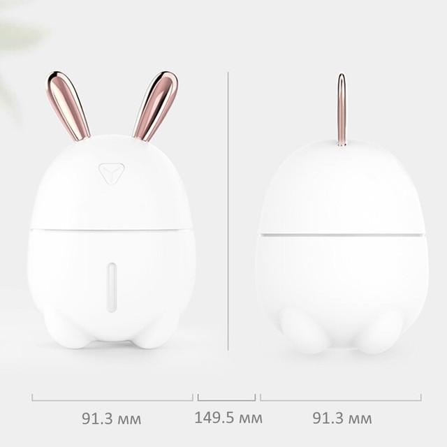 Зволожувач повітря 200 мл Кролик. Rabbit humidifier Y 105