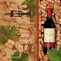 """Салфетки для декупажа """"Wine №1"""" (Вино) 33*33 см №223"""