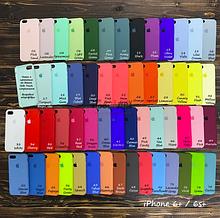 Чехол Apple Silicone Case iPhone 6 Plus/ 6s Plus Оригинальный силиконовый чехол айфон 6+/ 6s+